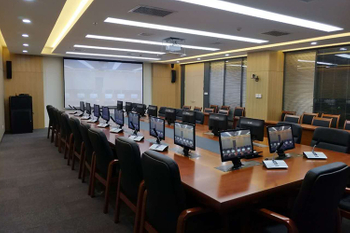 Conference room in the podium of Shaanxi Investment Building